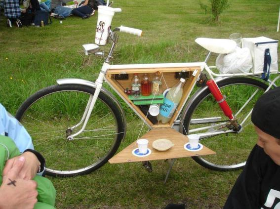 bikebar